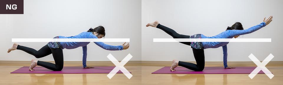 腰を反りすぎず腕と脚はしっかりと伸ばす