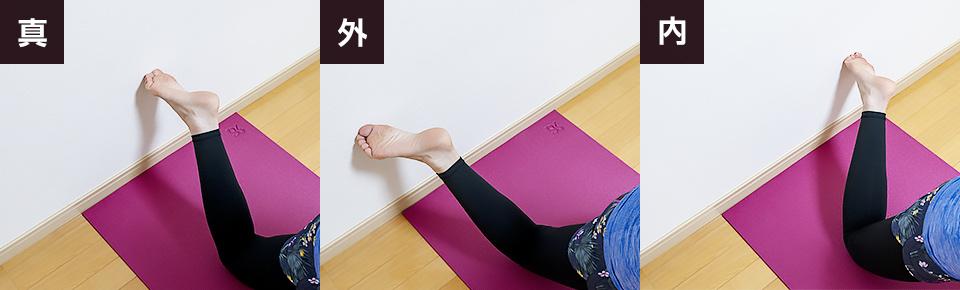 膝立ちで前ももを「真っ直ぐ・外側・内側」の3つの方向に分けてストレッチ1