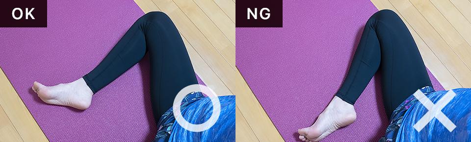 床でおしりのストレッチ4「右膝が曲がりすぎると筋肉が伸びにくくなる」