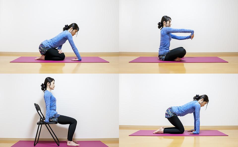 肘まわりを柔らかくするストレッチ方法を4種目紹介