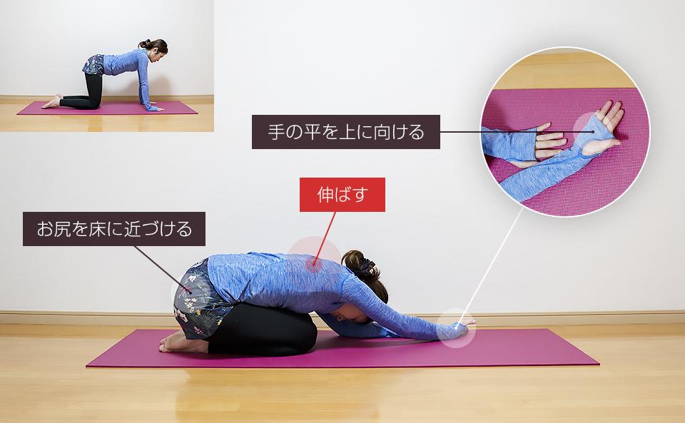 片側づつ伸ばす背中のストレッチ