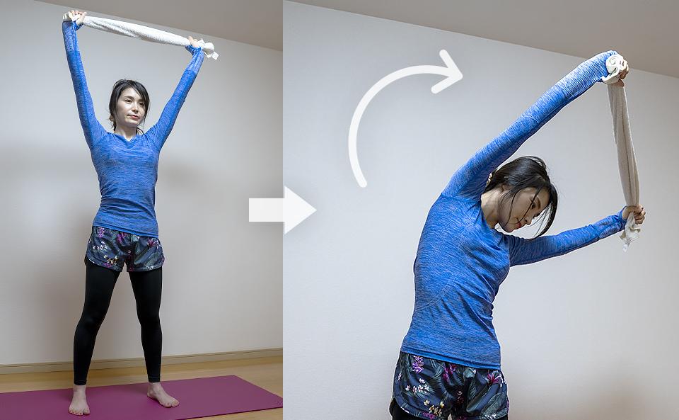 右側の背中の筋肉が伸びるように上体を左斜め前に倒す