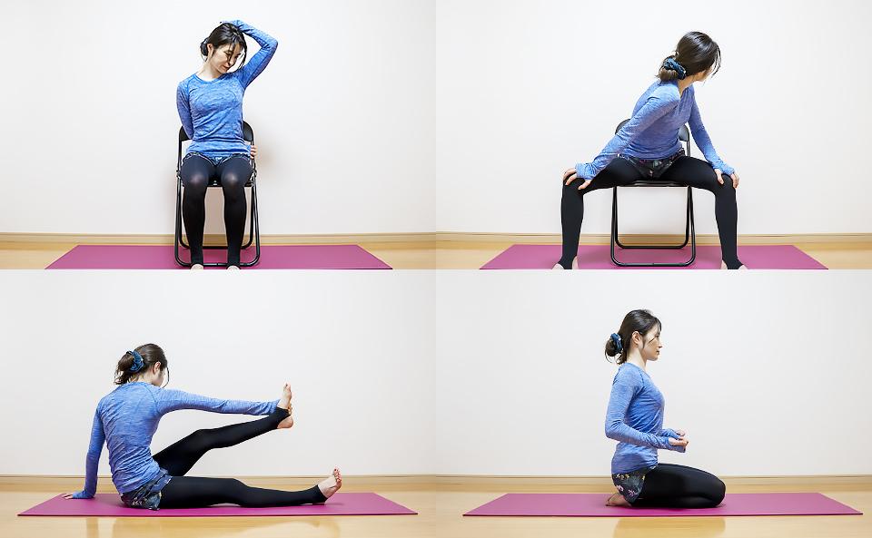 肩甲骨のストレッチ方法を紹介13種目紹介
