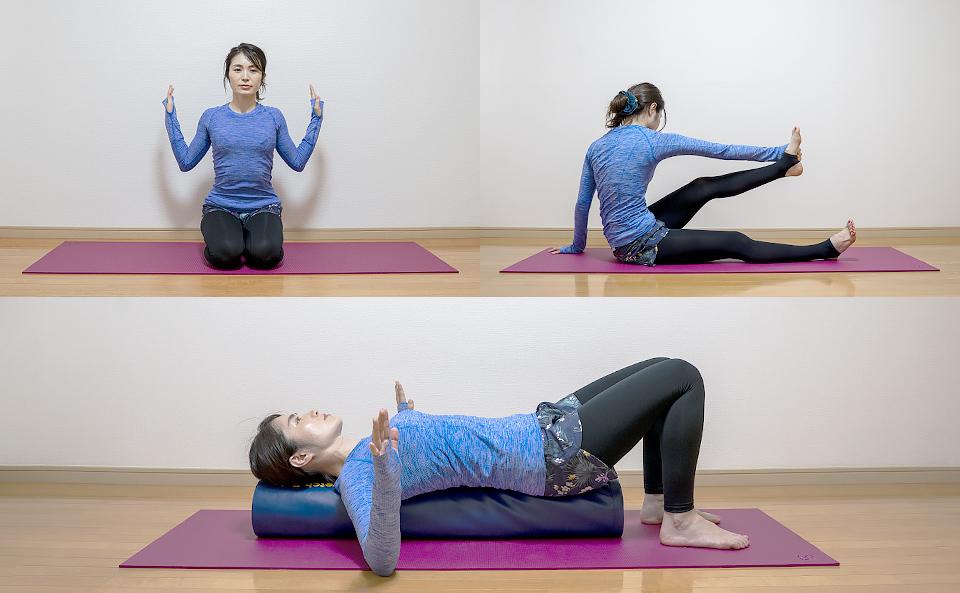 テニスボールでマッサージする方法以外で肩甲骨を動かしやすくする方法