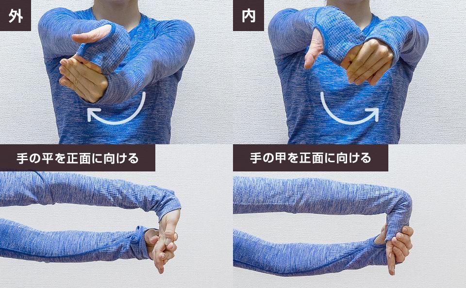 手の角度や向きを変えて硬い部分を優先的に行う