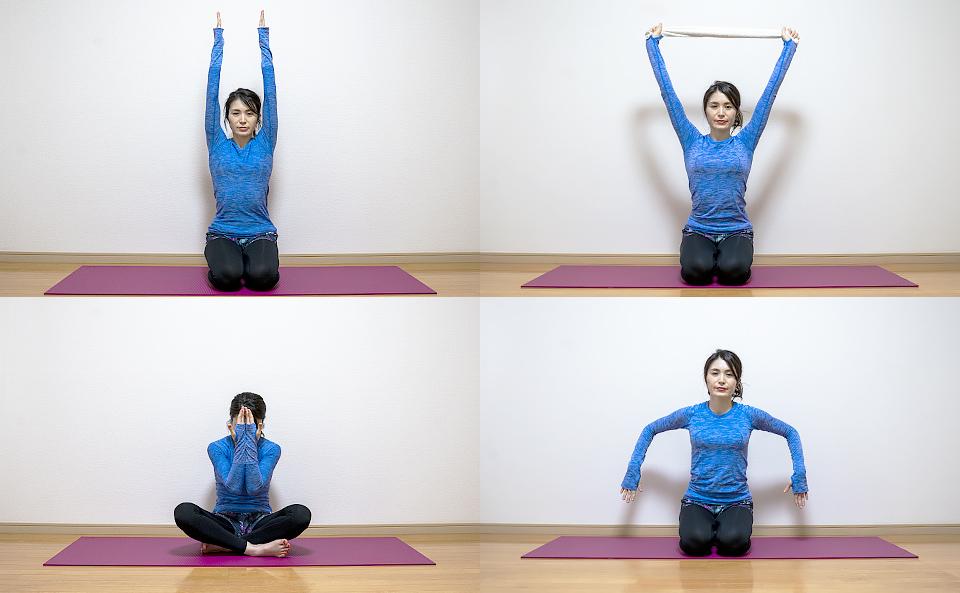 肩甲骨体操のやり方を紹介