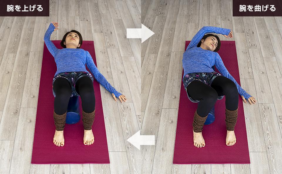胸の右側面が伸びるように首と右上を左に曲げる