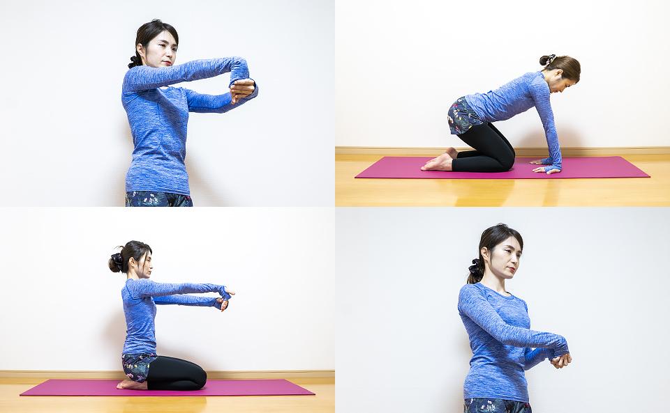 手首のストレッチ方法を5種目紹介