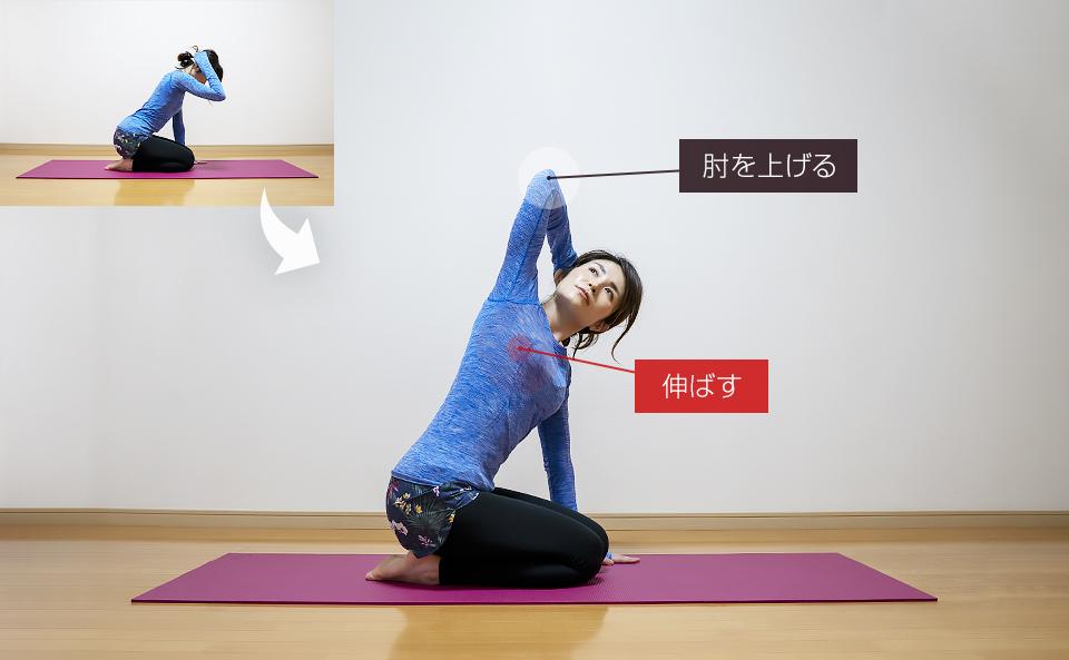 正座で手を耳につけてひじを広げる胸郭のストレッチ