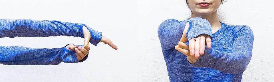 親指をにぎり引き寄せる手首のストレッチ