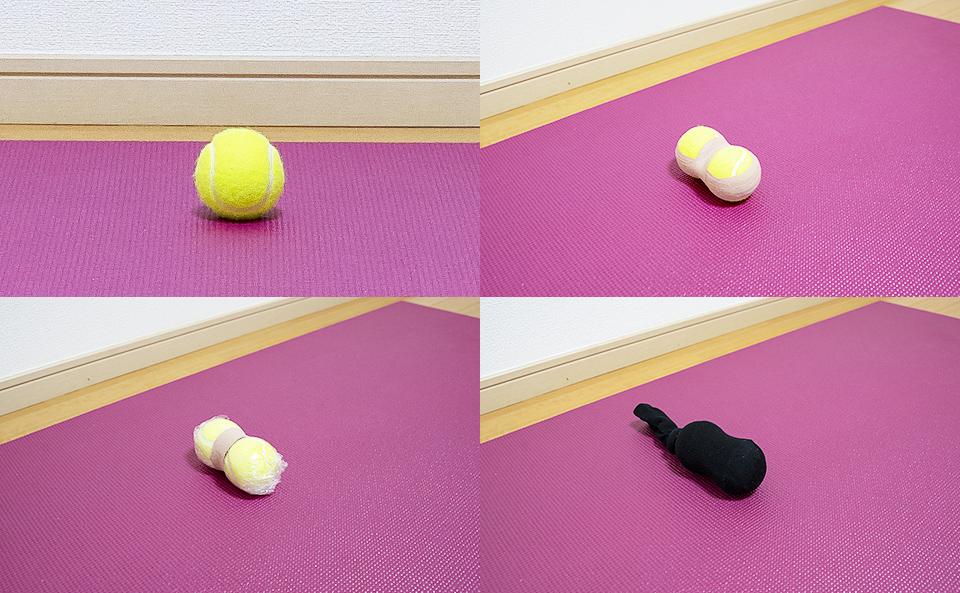 テニスボールを2つ引っ付ける3つの方法