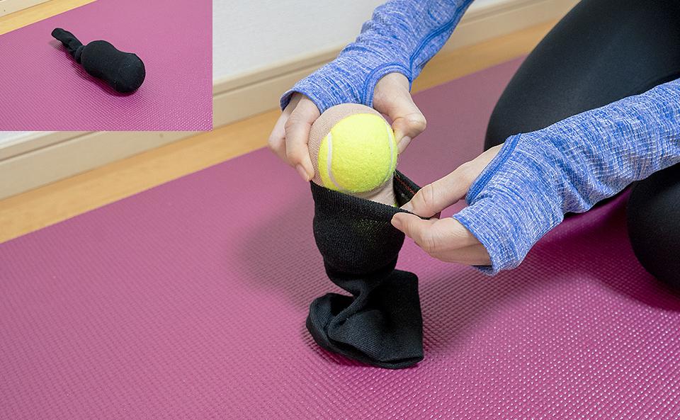 靴下でテニスボール2つを引っ付ける方法