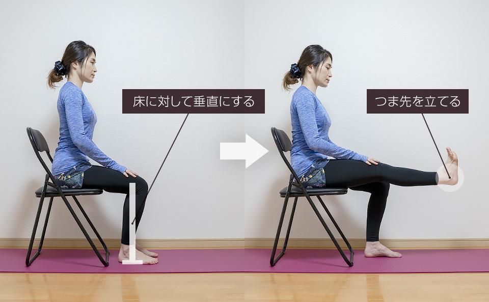 椅子に座って膝を伸ばす筋トレ