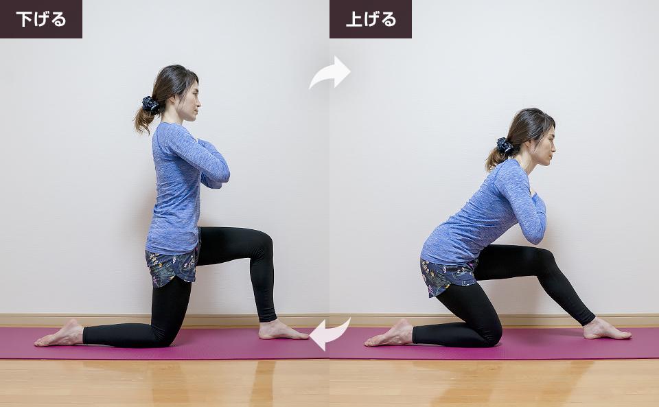 膝立ちになり上げ下げする筋トレ:片脚づつ
