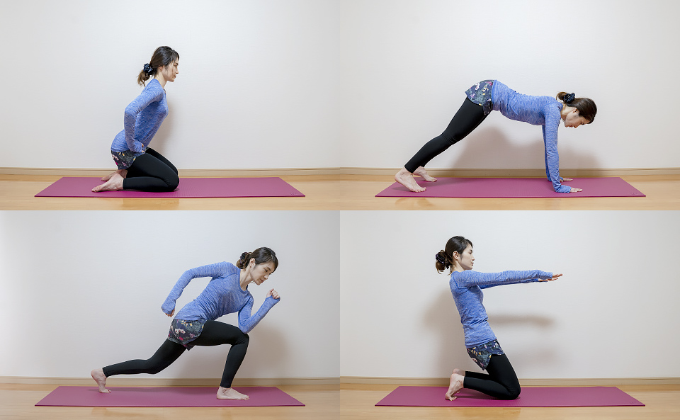 前腿の筋トレ方法