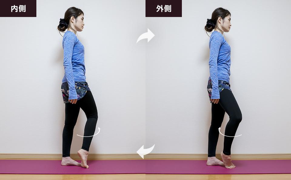 裏腿の筋トレ前の準備運動「シングルレッグツイスト」