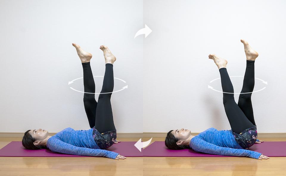 仰向けで両脚を交互に入れ替えるトレーニング