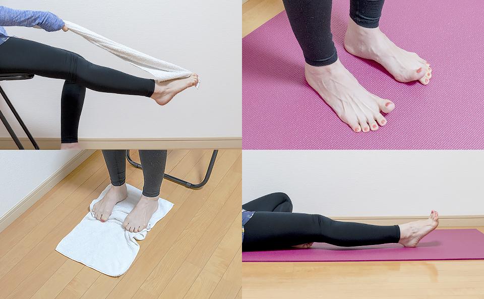 足指・足裏のトレーニングをするメリット