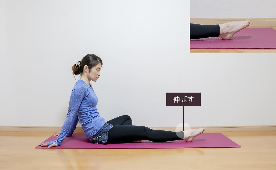 右脚を前方に伸ばして右足首を伸ばす