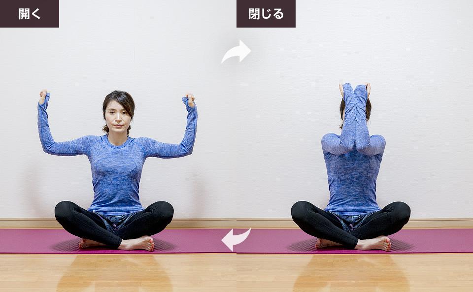 両肘を閉じる開くを繰り返すトレーニング