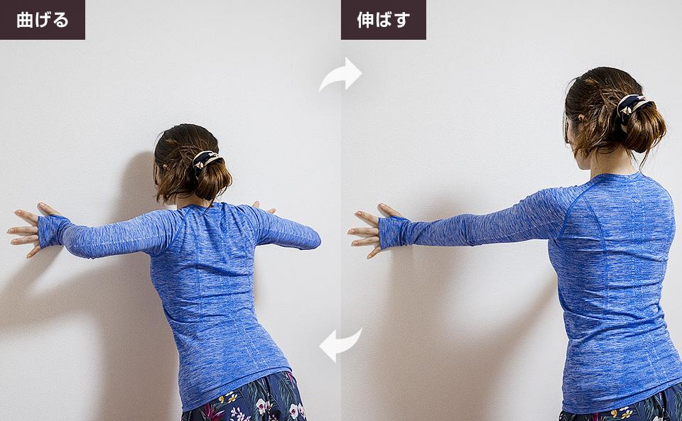 壁に手をついて腕立て伏せ・胸(上部)