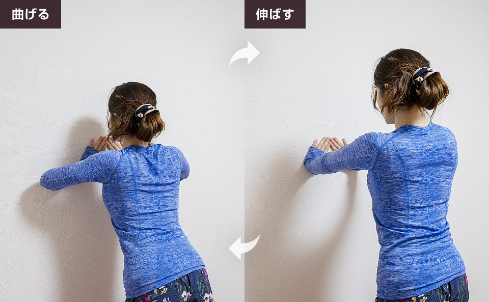 壁に手をついて腕立て伏せ・胸(中心)
