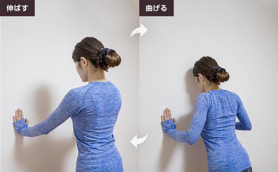 壁に手をついて腕立て伏せ・胸(中部)