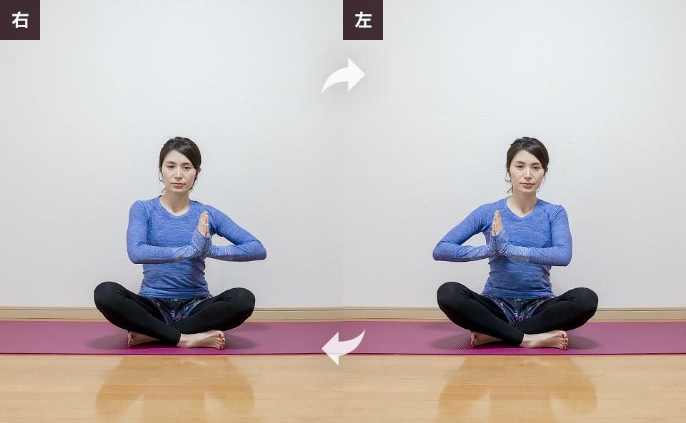 胸筋のトレーニング「ハンドプレス・手のひらを押し合ったまま左右に動かす」