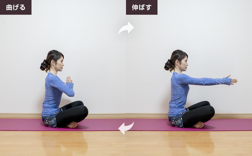 胸の筋トレ「手のひらを押し合ったまま肘を伸ばす」