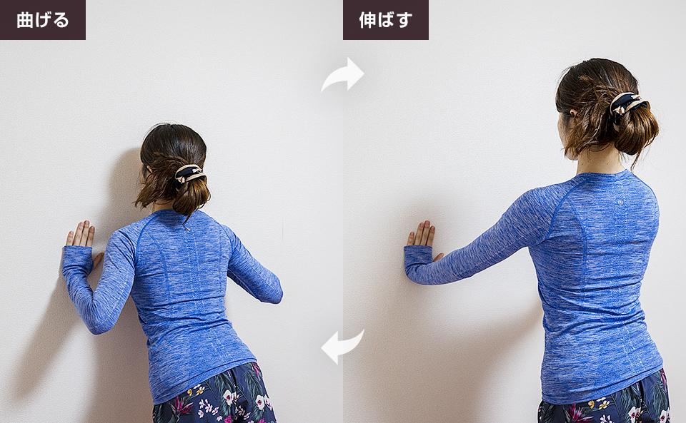 壁に手をついて腕立て伏せ・胸(下部)