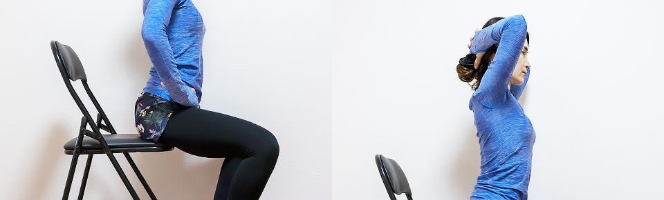 前腿の筋トレ・チェアスクワット「負荷の調整」