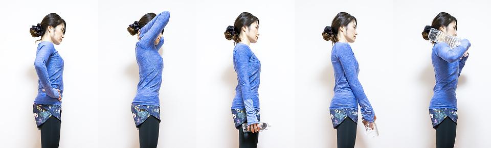 前腿の筋トレ・スクワット「負荷の調整」