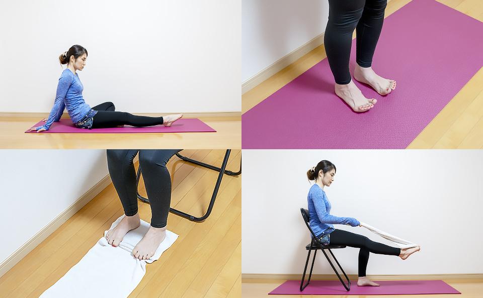 足指・足裏のトレーニング方法を6種目紹介
