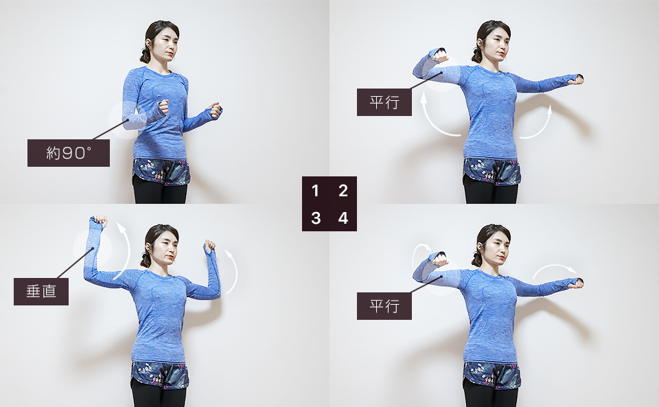 肩の筋トレ前の準備運動「ローテーターカフ」