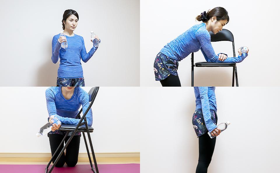 手首・前腕を鍛える筋トレ方法を9種目紹介