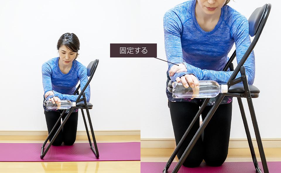 手首・前腕の筋トレ「スピネーション・準備」