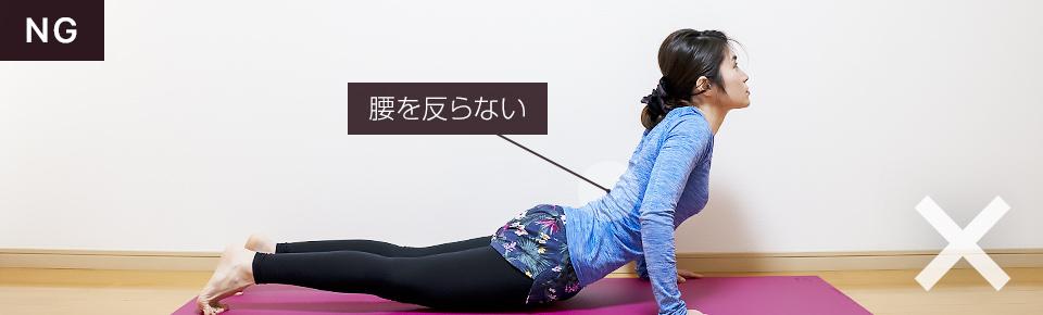 肩の筋トレ「ヒンズープッシュアップ(膝をつかずに行う)」NG「腰を反らないように注意」