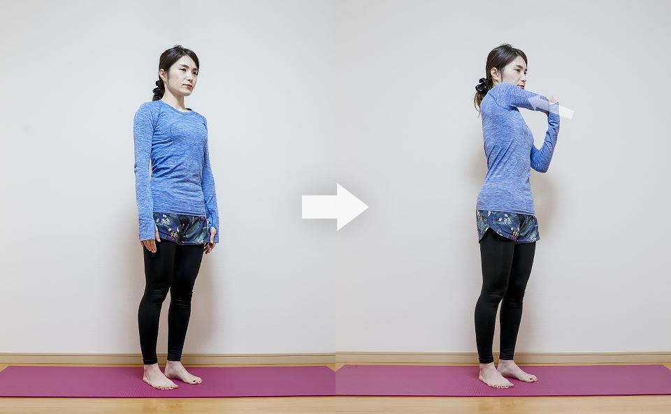 立ったまま肘を引き寄せる肩のストレッチ