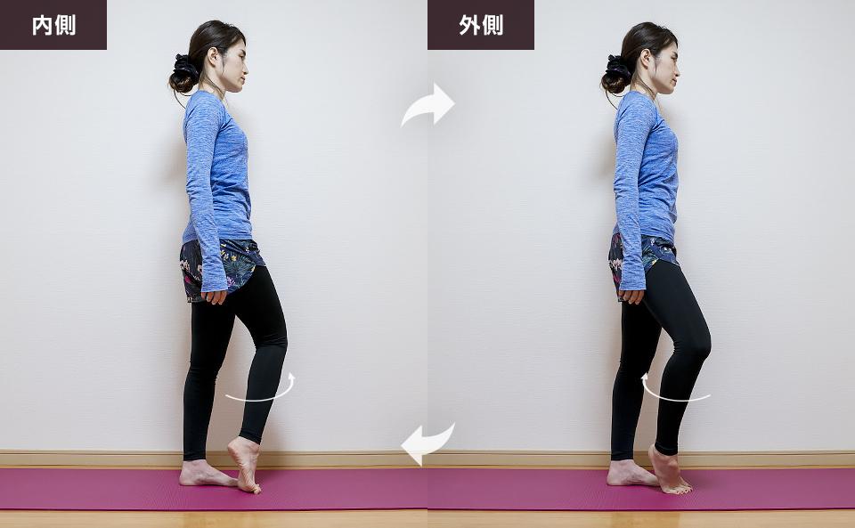 股関節 体操「シングルレッグツイスト」