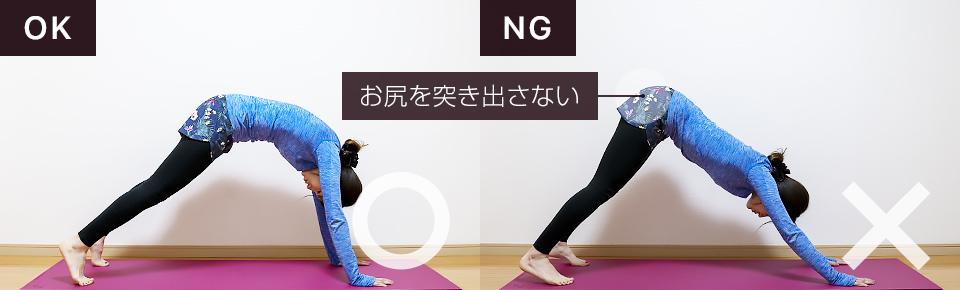腹直筋の筋トレ「ジャックナイフ・肘と膝を離して行う」NG「お尻を突き出さない」
