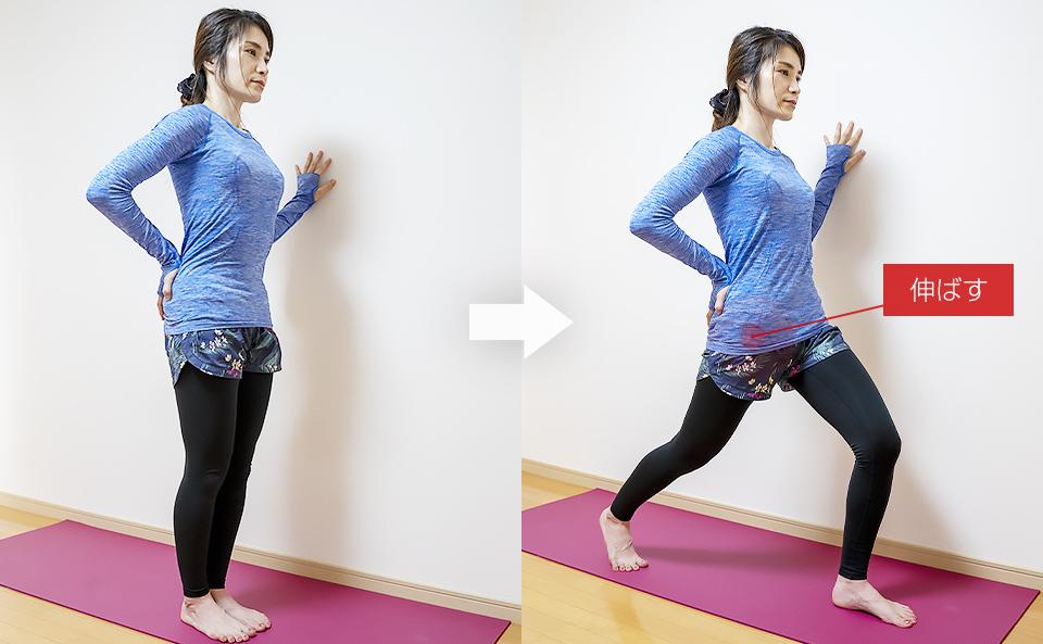 立ったまま脚を前後に開く股関節周りのストレッチ