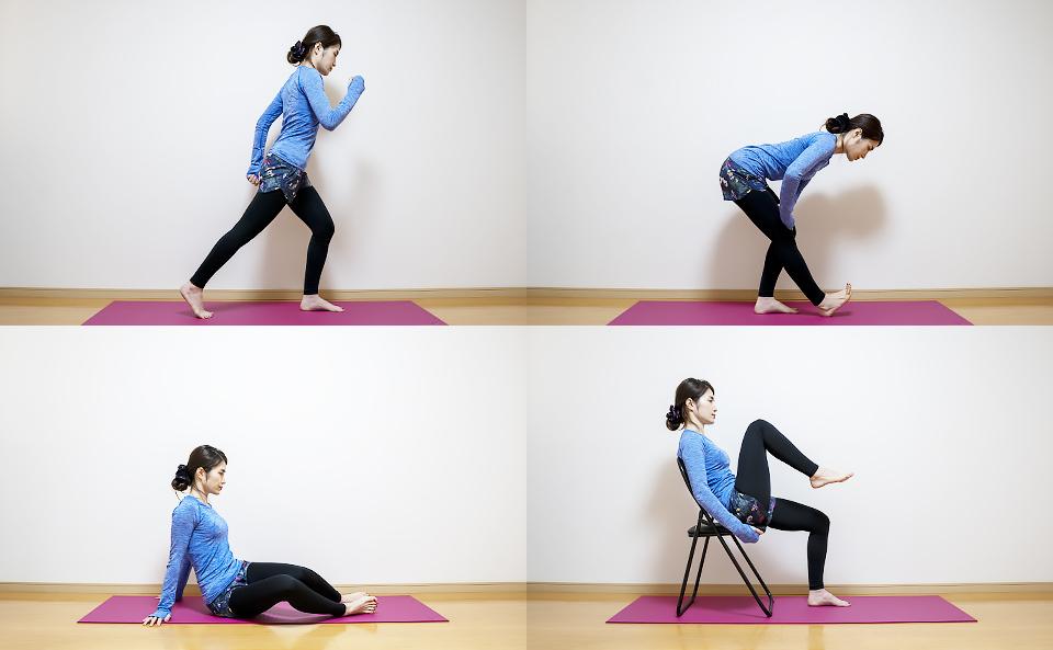 股関節を柔らかくする体操を11種目紹介