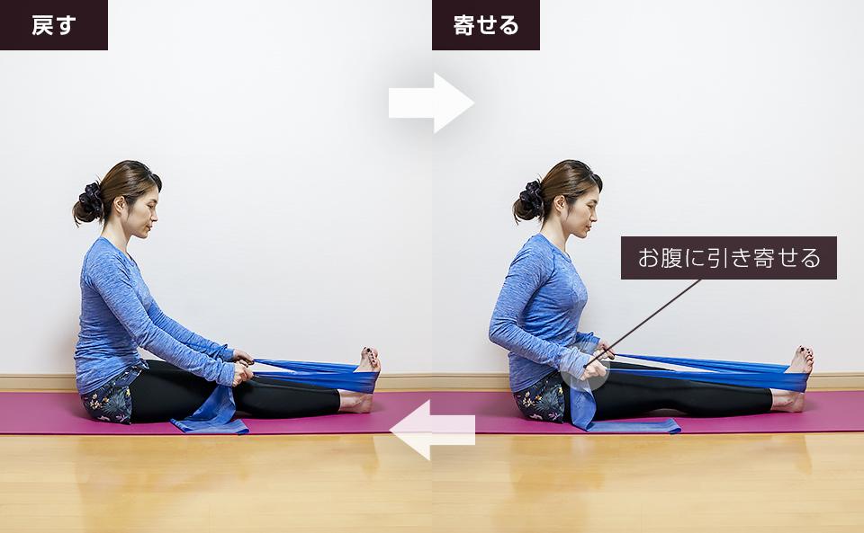 トレーニングチューブで背筋を鍛える使い方「シーテッドローイング」