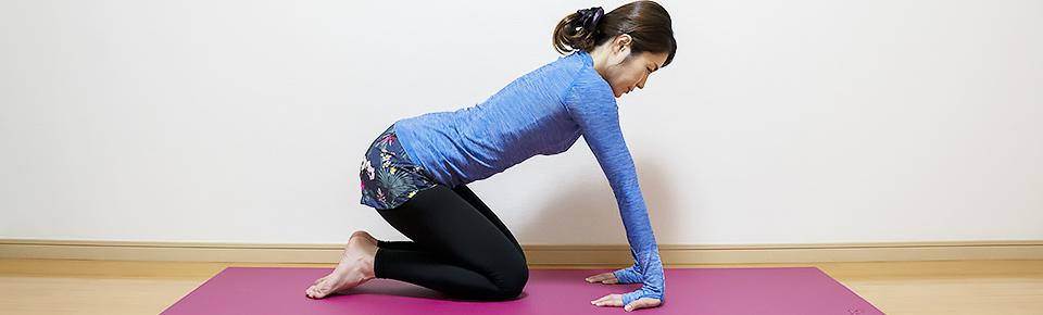 ストレッチポールを使わずに二の腕の表側を伸ばす