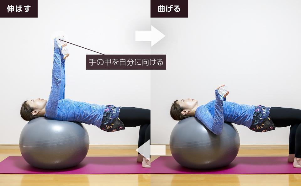 バランスボールを使って胸筋の筋トレ「ダンベルプレス」