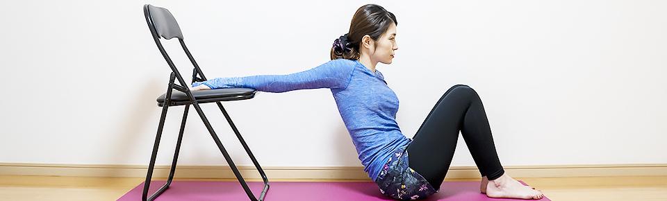 バランスボールを使わずに椅子を使って二の腕の表側のストレッチ