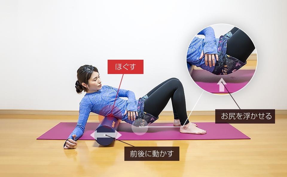 ストレッチポールで背中を筋膜リリースする方法