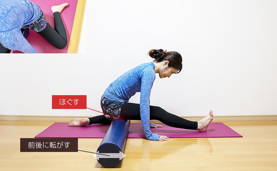 ストレッチポールで裏ももを筋膜リリースする方法