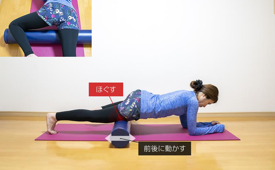 ストレッチポールで前ももを筋膜リリースする方法