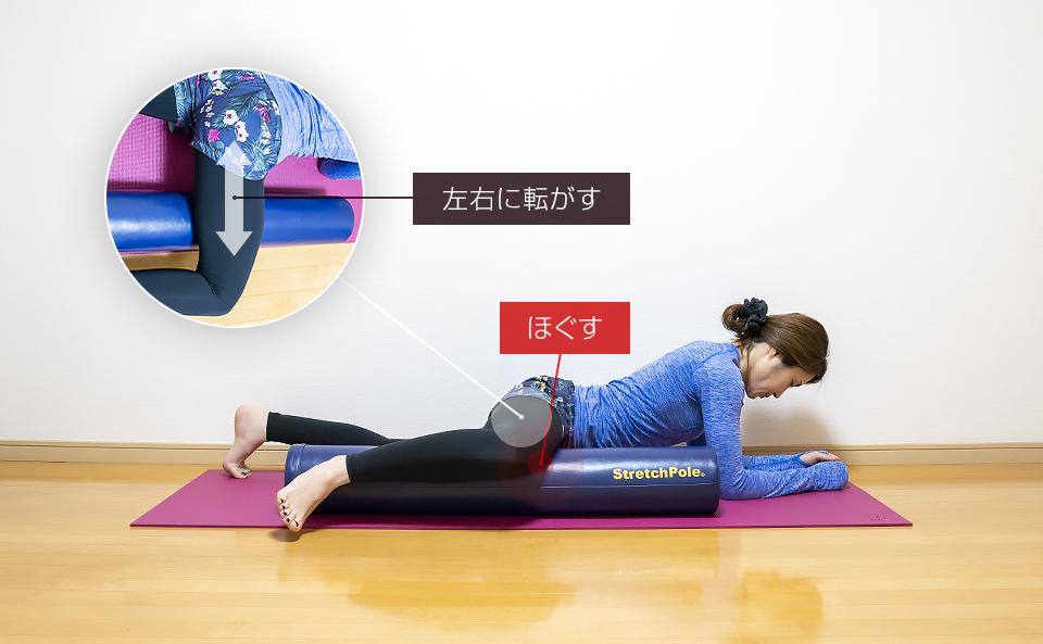 ストレッチポールで内ももを筋膜リリースする方法